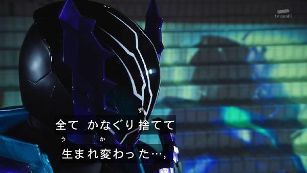 「仮面ライダービルド」28話 (22)