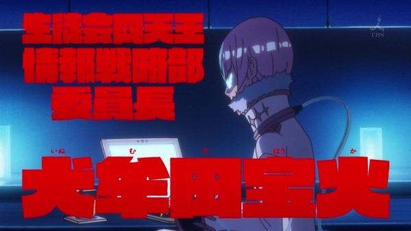 「キルラキル」第1話感想 (34)