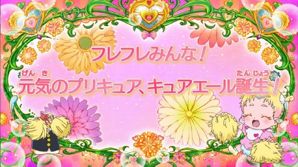 「HUGっと!プリキュア」1話 (20)