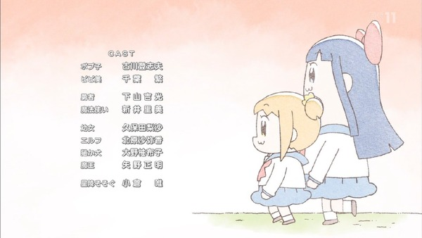 「ポプテピピック」2話 (62)