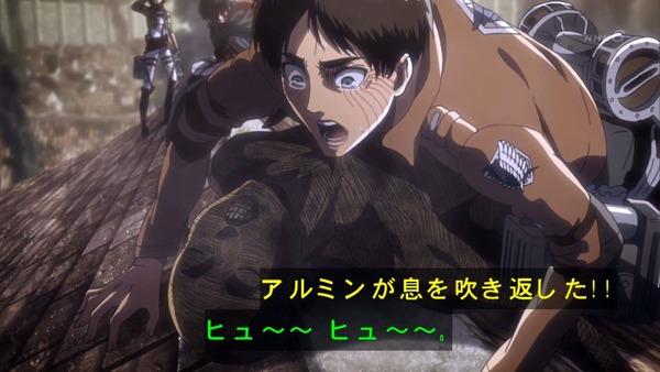 「進撃の巨人」55話感想 (31)