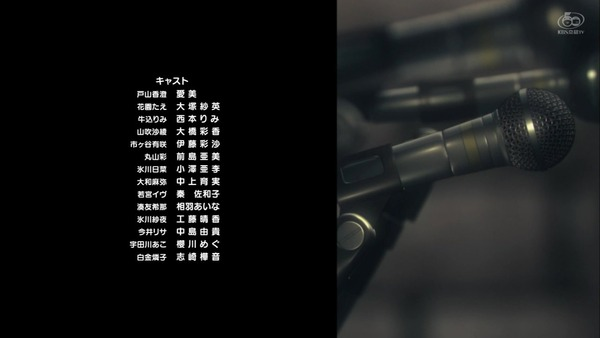 「BanG Dream!(バンドリ!)」2期 10話感想 (166)