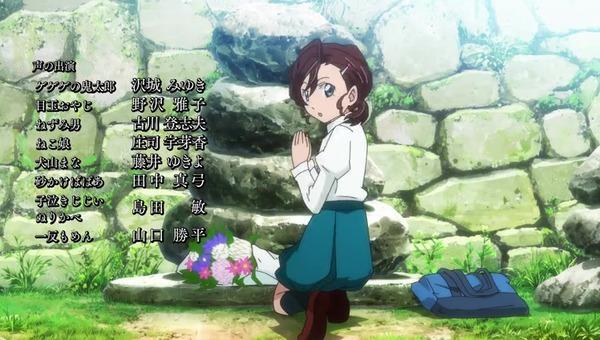 「ゲゲゲの鬼太郎」6期 75話感想 (104)