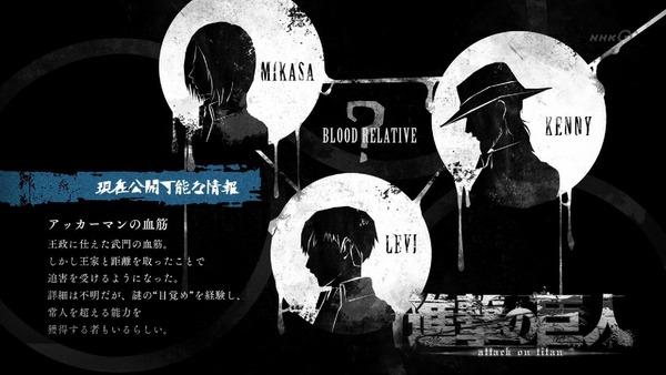 「進撃の巨人 Season3」(3期 10話)47話感想 (22)