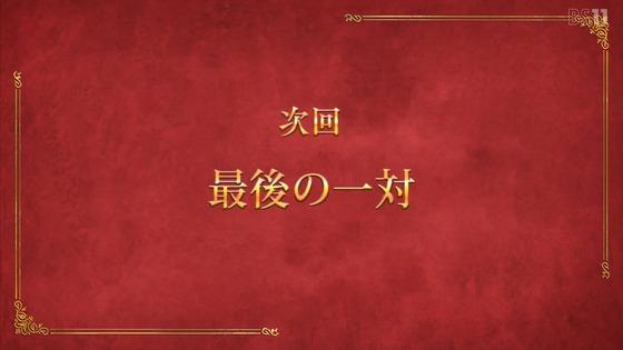 「シャドーハウス」9話感想 (73)