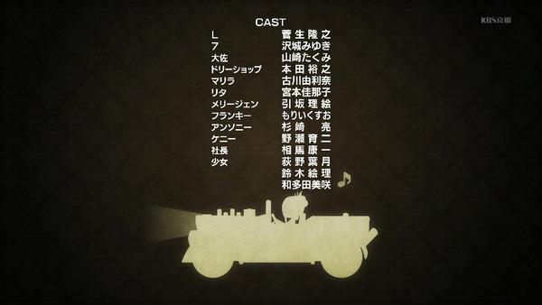 「プリンセス・プリンシパル」7話 (63)