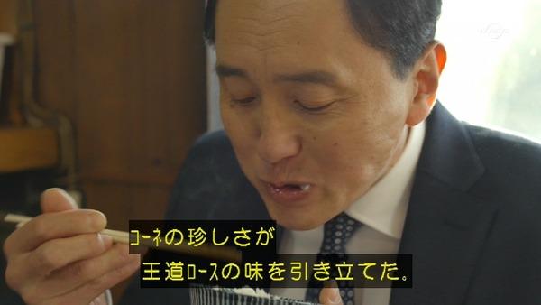 「孤独のグルメ」大晦日スペシャル 食べ納め!瀬戸内出張編 (67)