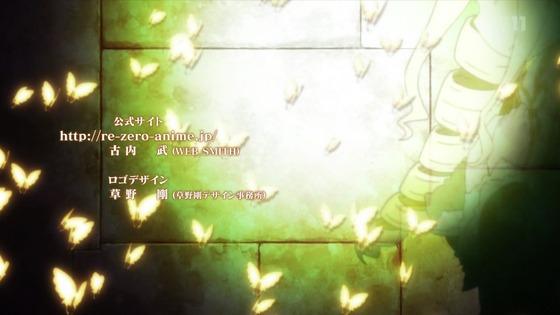 「リゼロ」第29話感想 (93)