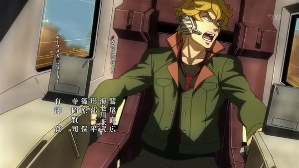 「機動戦士ガンダム 鉄血のオルフェンズ」50話 (2)
