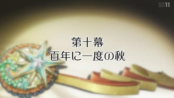 「かげきしょうじょ!!」9話感想 (80)