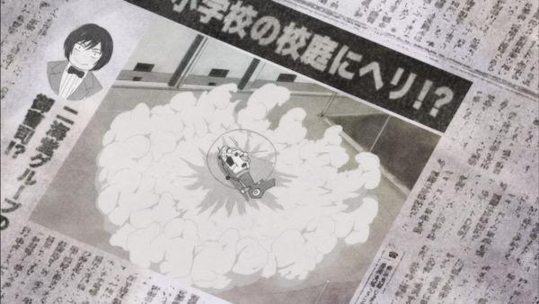 「3月のライオン」20話 (16)