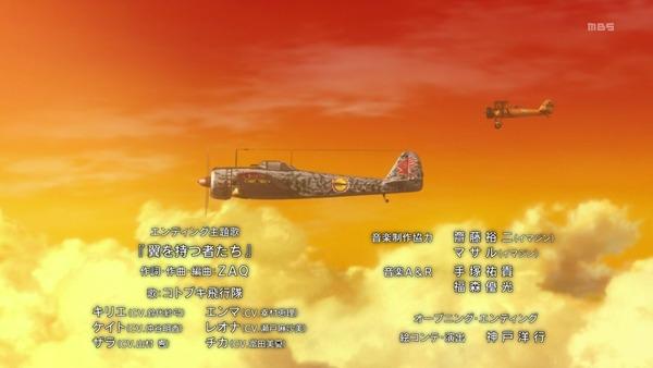「荒野のコトブキ飛行隊」9話感想 (61)