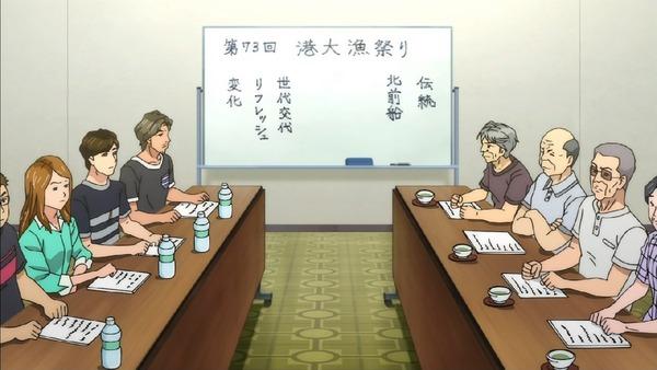 「ゲゲゲの鬼太郎」6期 16話感想 (9)