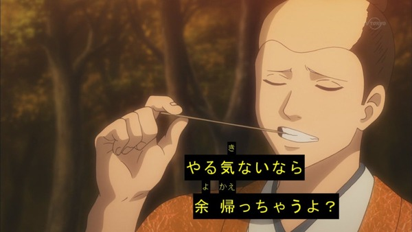 銀魂゜ (13)