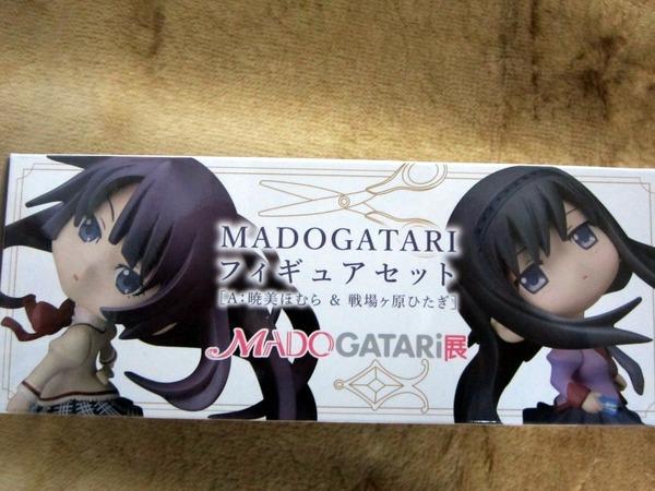 MADOGATARI (11)