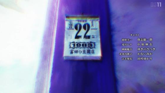 「ひぐらしのなく頃に業」第5話感想 (48)