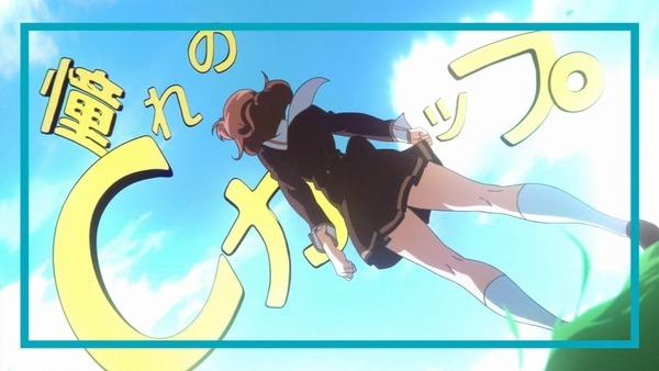 響け!ユーフォニアム (8)
