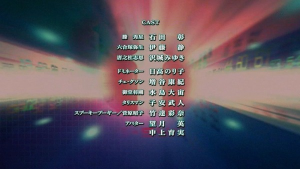 「PSYCHO-PASS サイコパス」4話感想 (69)