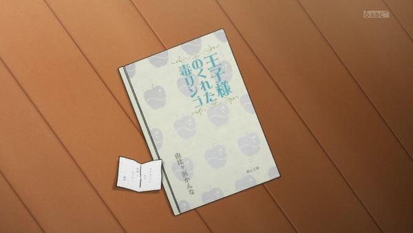 「青春ブタ野郎」12話感想 (64)