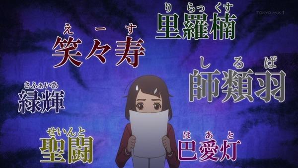 「かくしごと」第4話感想 画像 (11)