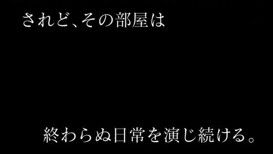 俺ガイル (51)