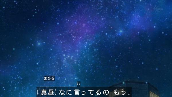 「アイカツスターズ!」第64話 (103)