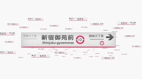 「輪るピングドラム」1話感想  (117)