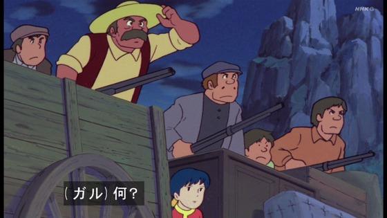 「未来少年コナン」第17話感想 画像 (36)