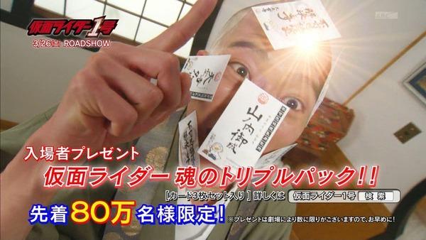 「仮面ライダーゴースト」22話感想 (58)
