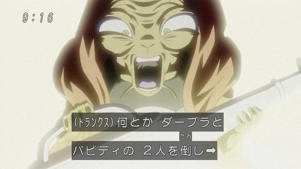 「ドラゴンボール超」49話感想 (30)