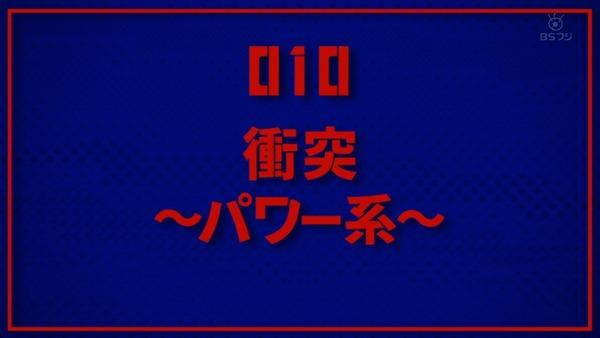 「モブサイコ100Ⅱ」2期 9話感想  (168)