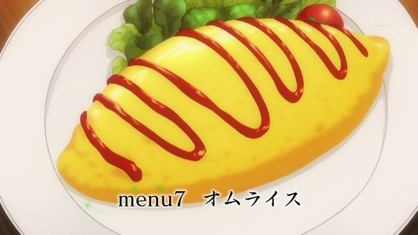 「異世界食堂」4話 (10)