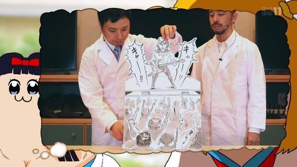 「ポプテピピック」7話 (9)
