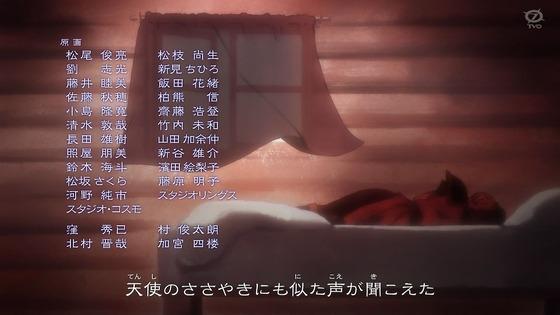 「ダイの大冒険」31話感想 (91)