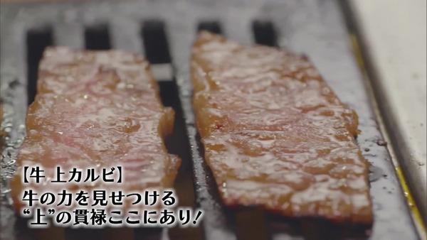 「孤独のグルメ Season8」5話感想 (101)