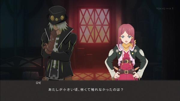 「テイルズ オブ ゼスティリア ザ クロス」 (29)