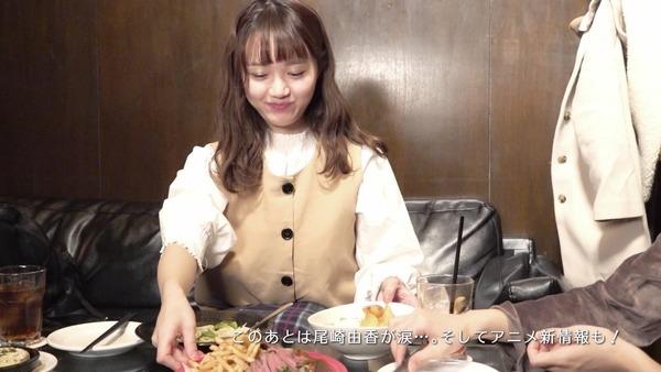 「けものフレンズ2」第0話 (6)