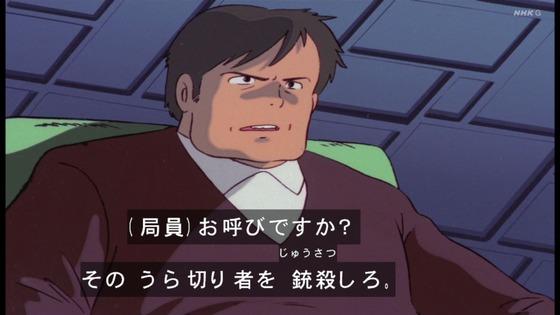 「未来少年コナン」第21話感想 画像  (98)