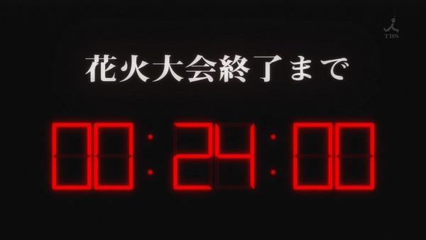 「五等分の花嫁」第4話『今日はお休み』感想 (59)