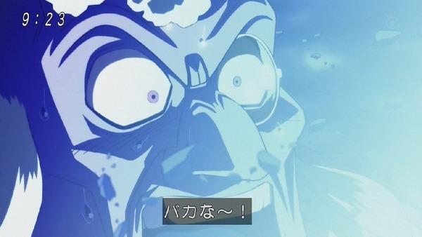 「ドラゴンボール超」120話 (33)