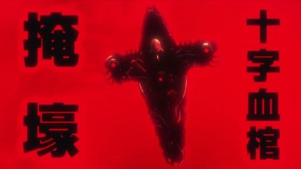 「血界戦線 & BEYOND」2期 6話 (52)