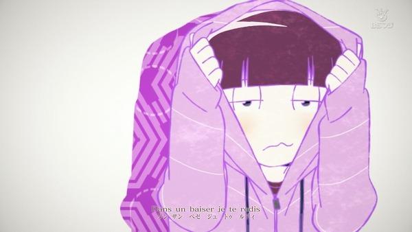 「ひそねとまそたん」2話感想 (166)