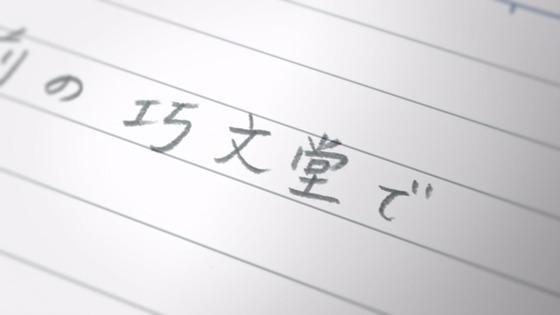「氷菓」第19話感想 画像 (40)