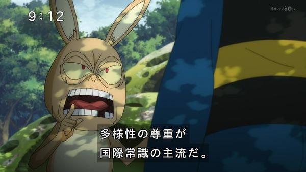「ゲゲゲの鬼太郎」6期 27話感想 (23)