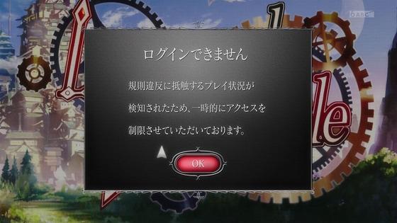 「小林さんちのメイドラゴンS」2期 1話感想 (108)