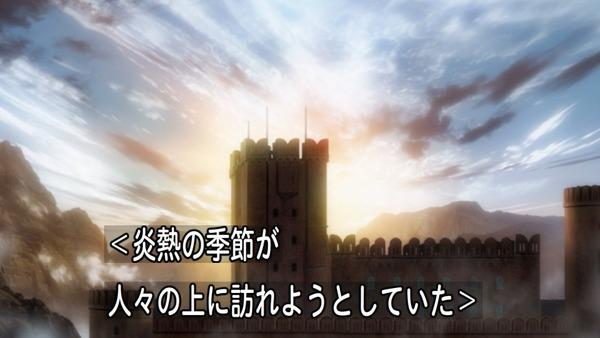 「アルスラーン戦記 風塵乱舞(2期)」1話 (61)