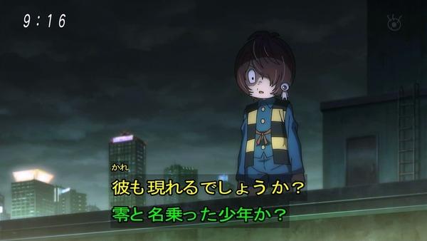 「ゲゲゲの鬼太郎」6期 51話感想 (49)