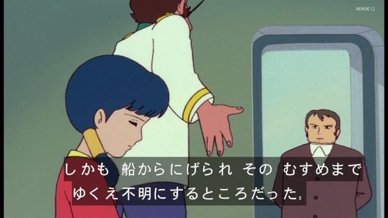 「未来少年コナン」第5話感想 (37)