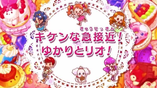 「キラキラ☆プリキュアアラモード」16話 (4)