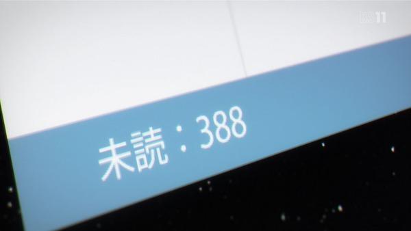 「宇宙よりも遠い場所」12話 (107)